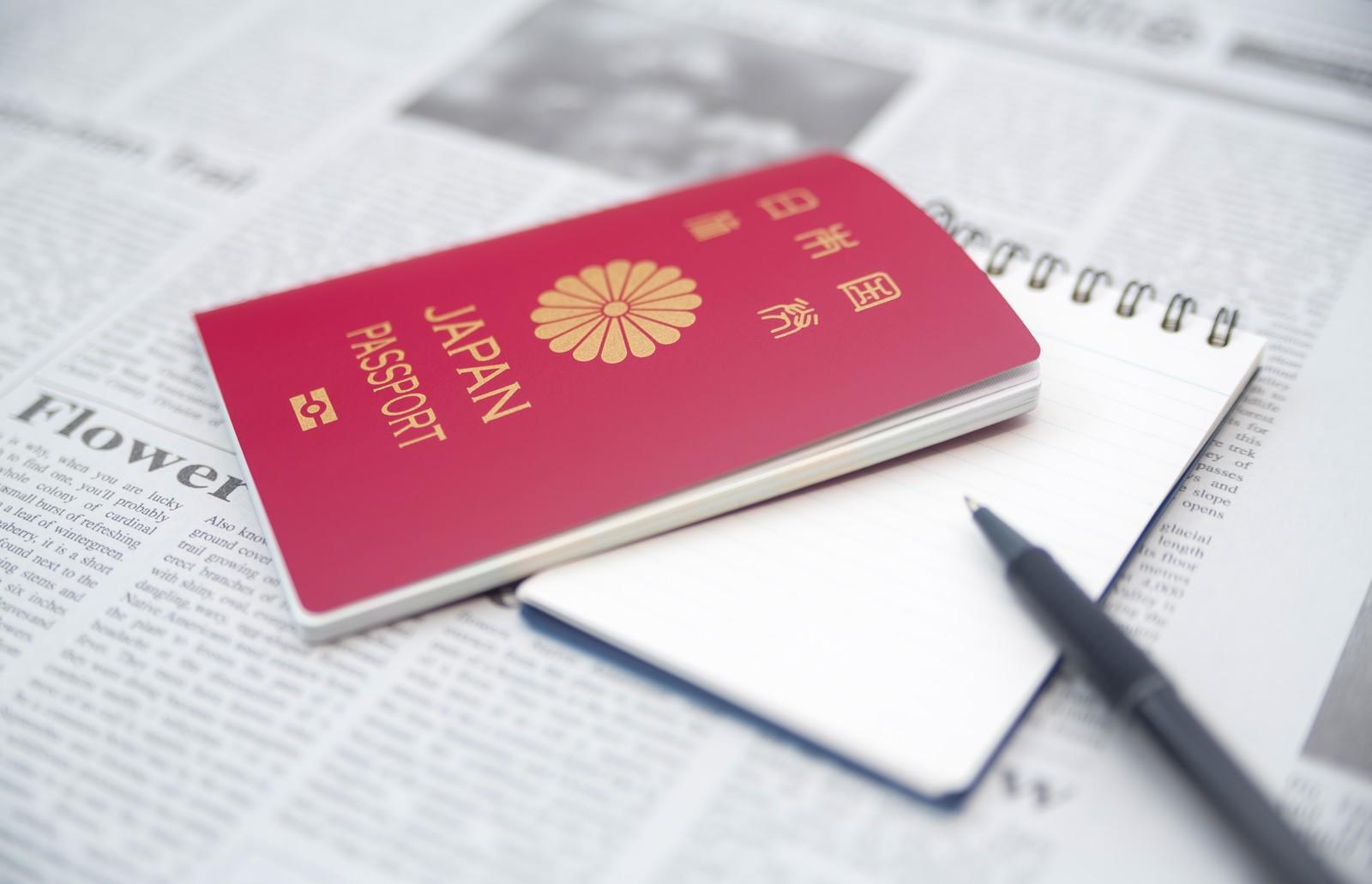 Passport and memo