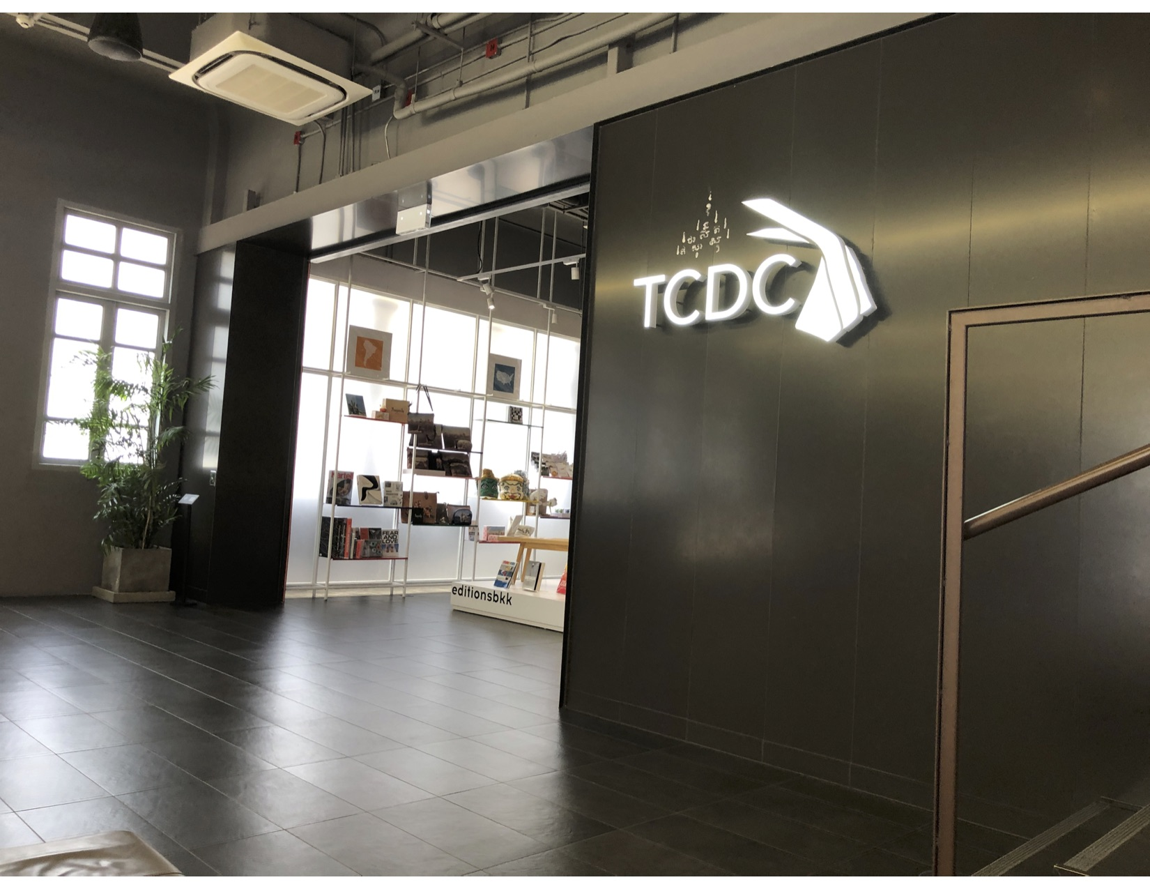 TCDC_03