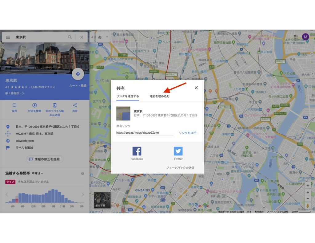 GoogleMap_03