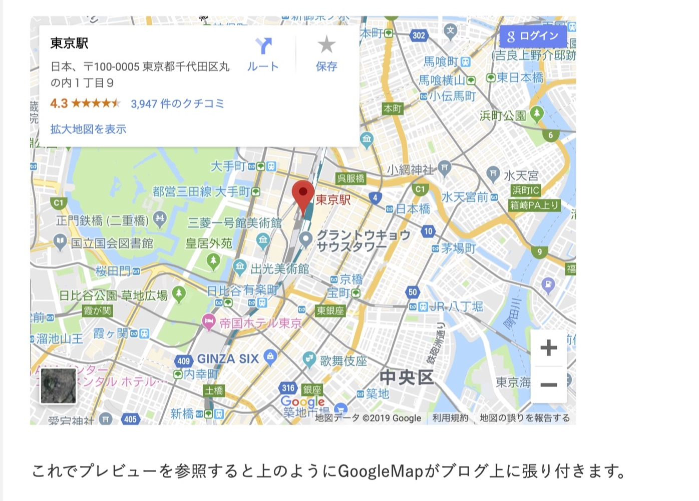 GoogleMap_13