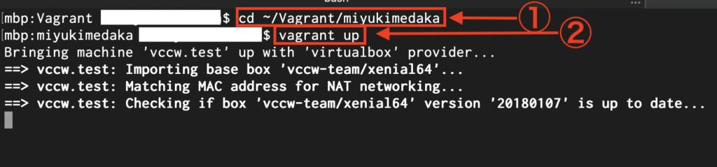Mac_virtual_15