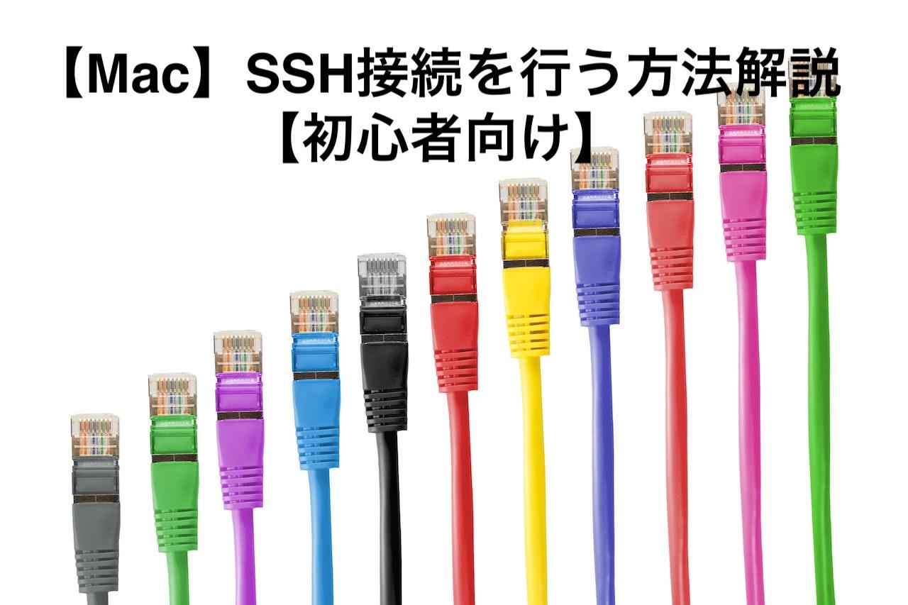 SSH_00R