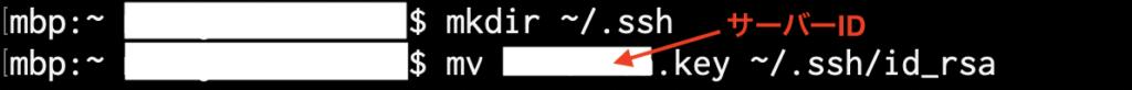 SSH_09R