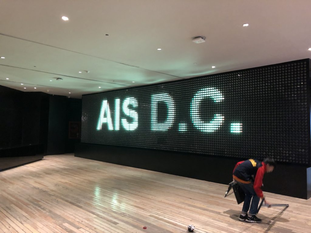 AIS_17
