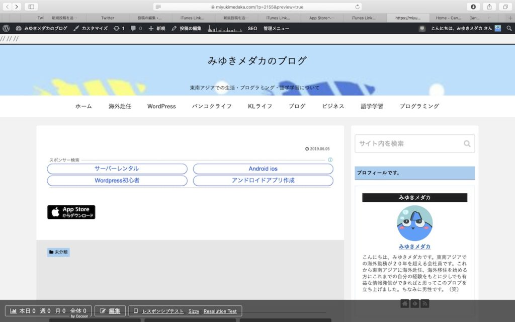 AppStore_07