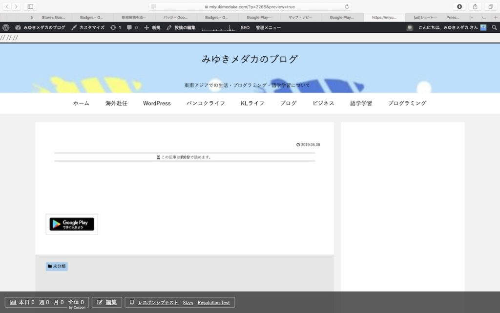 Google_Play-13