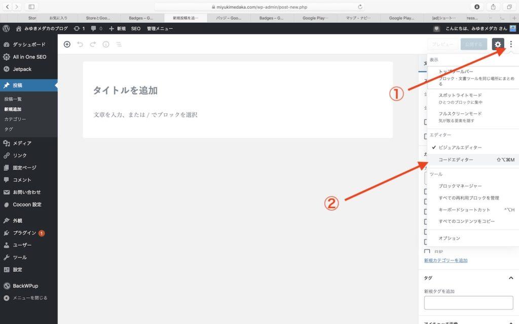 Google_Play_09