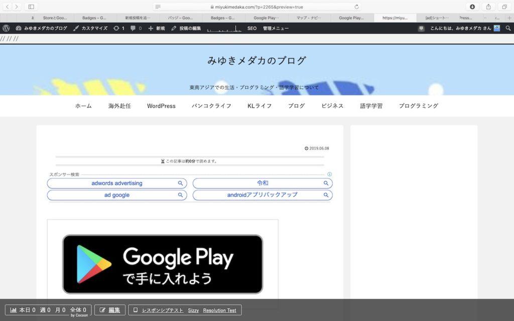Google_Play_11
