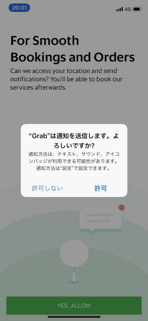 Grab_08