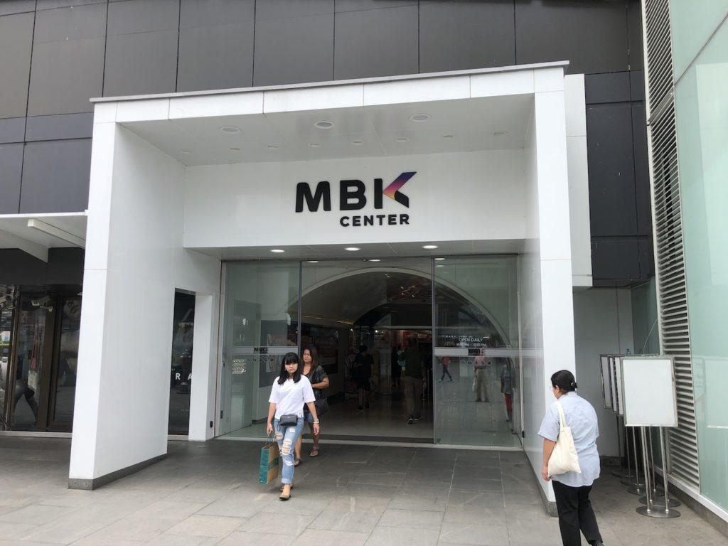 MBK_08