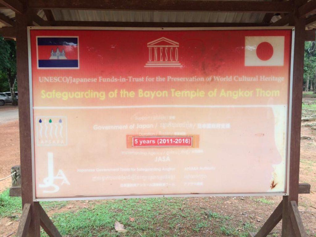Angkor_Vat_12