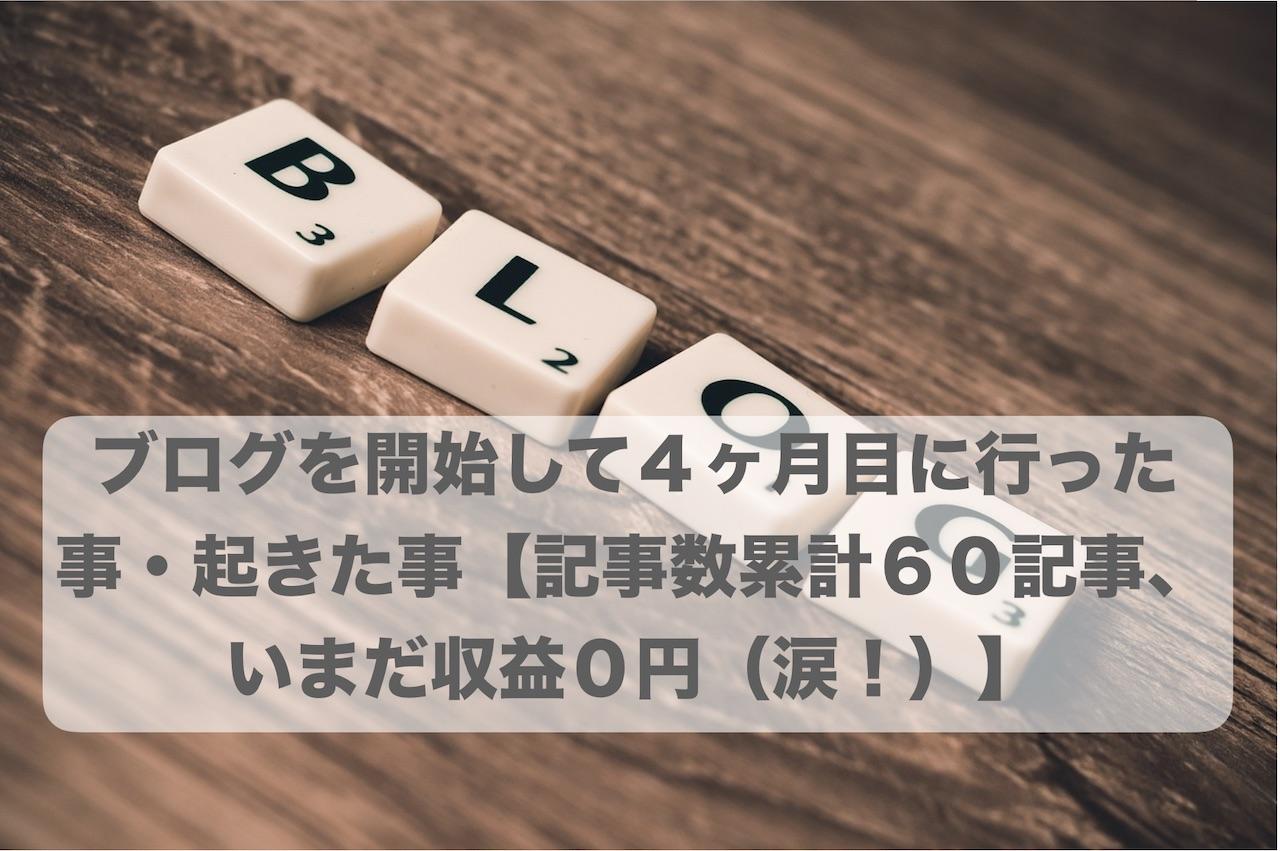 Blog-4_01