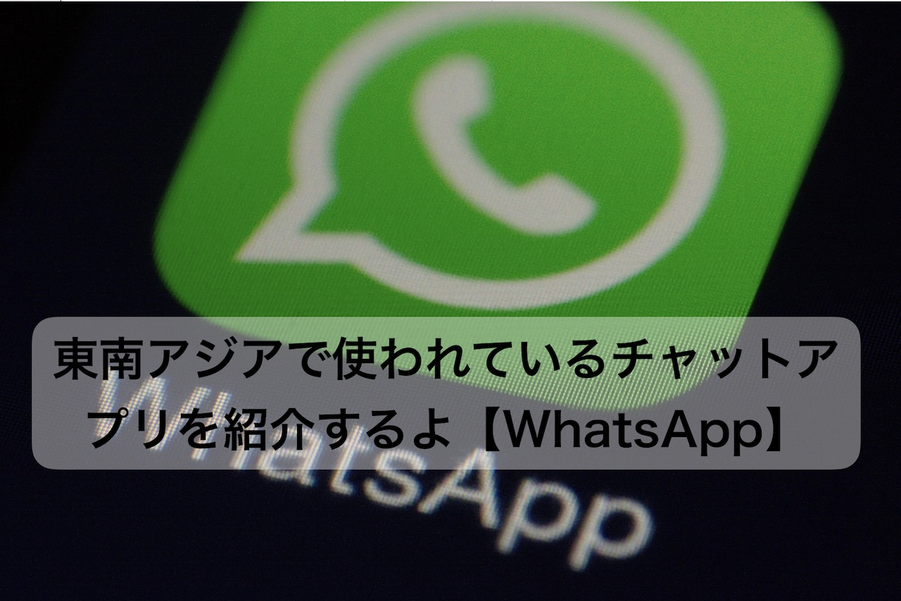 Chat_app_00