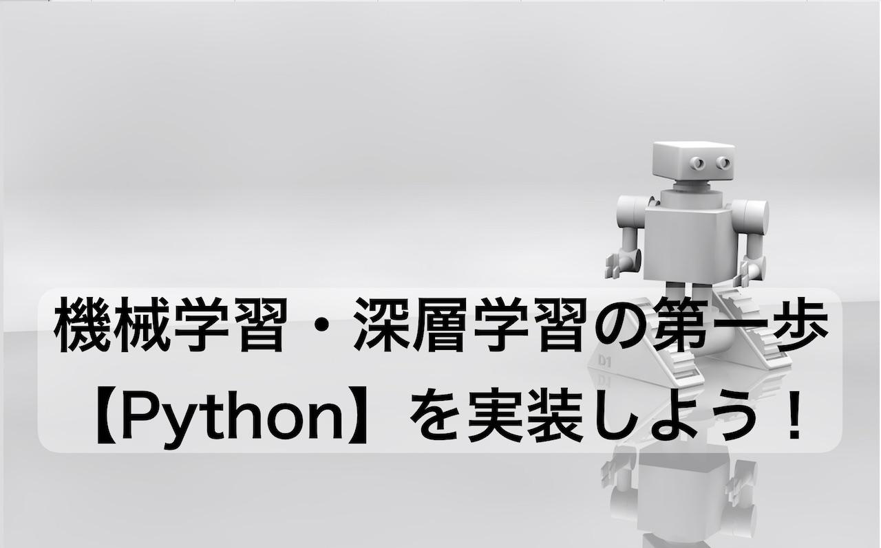 Python_02R