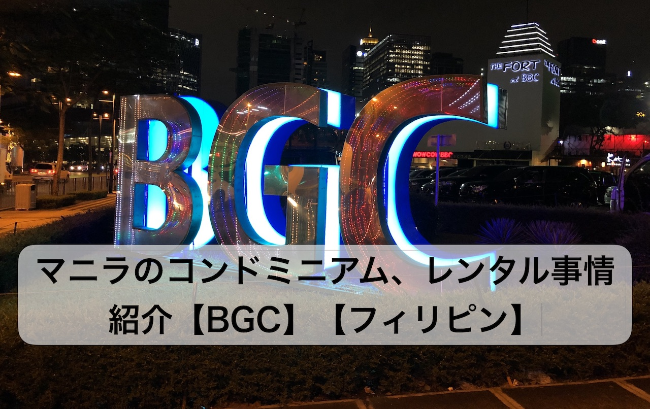 BGC_100RR