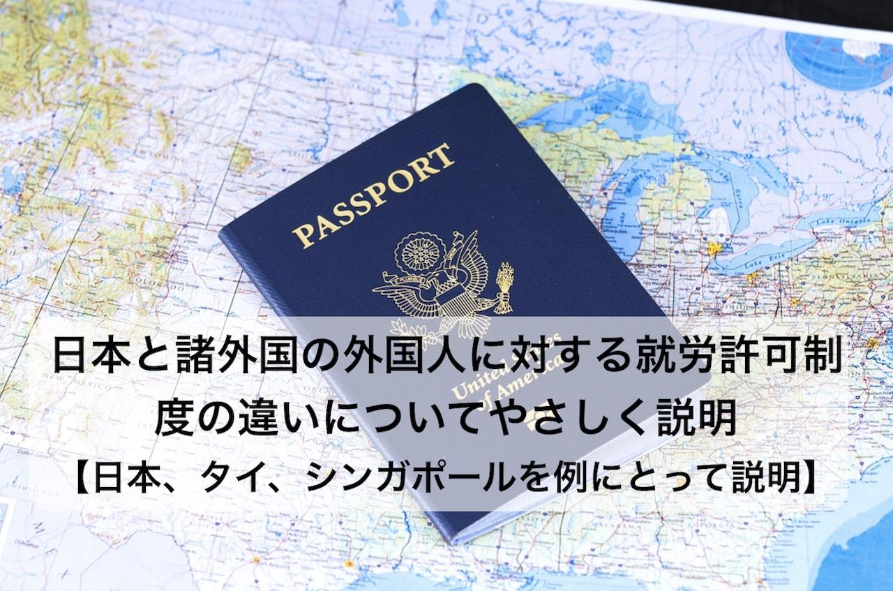 overseas_job_00