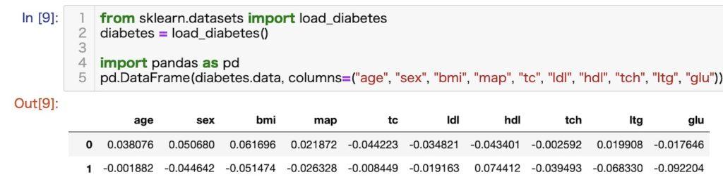 datasets_08