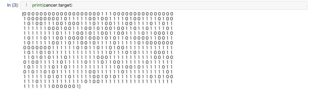 datasets_25