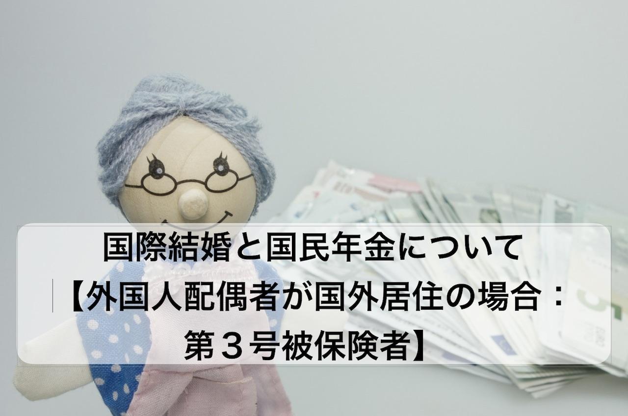 pension_00