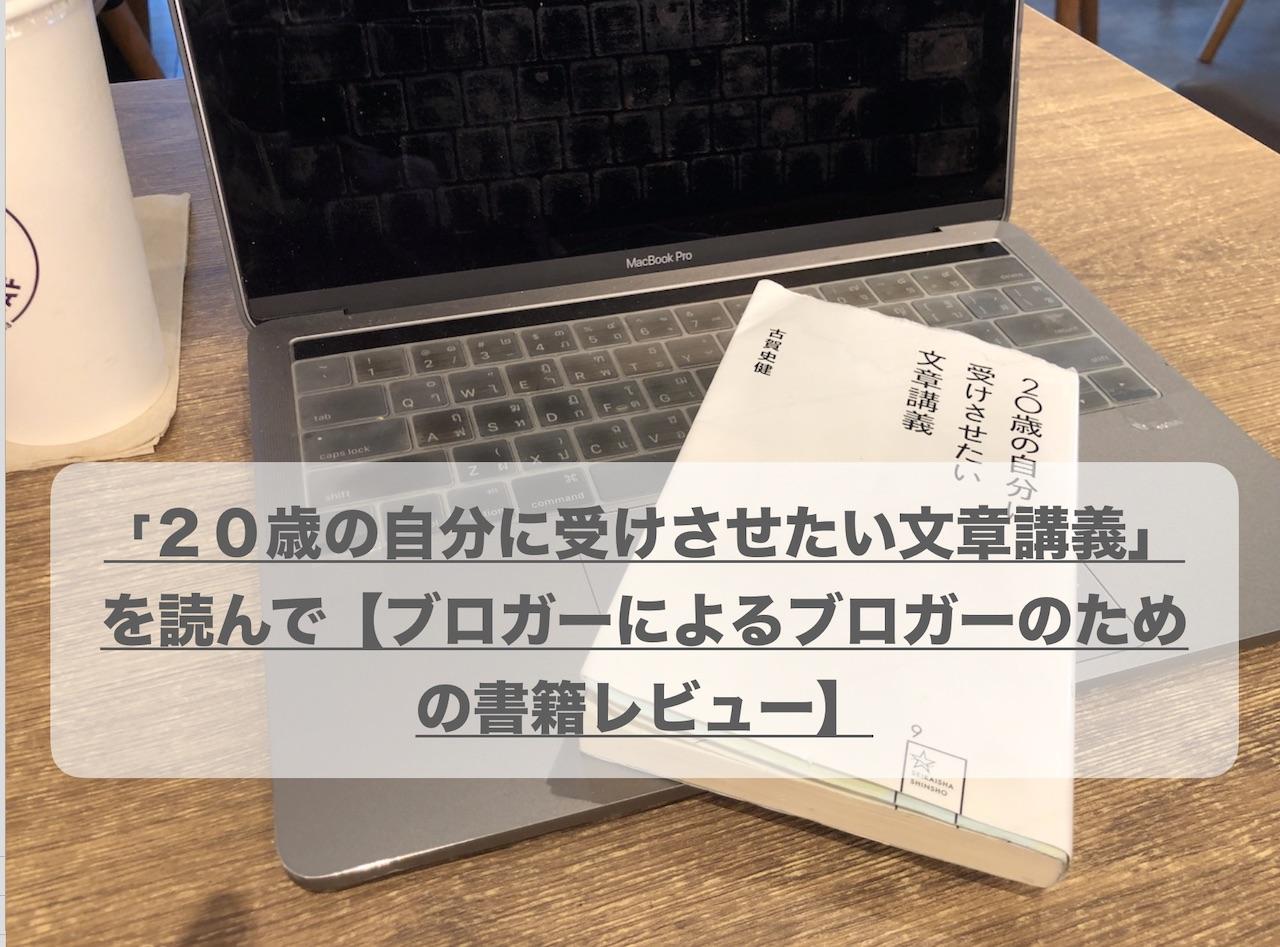 writing_skill_00