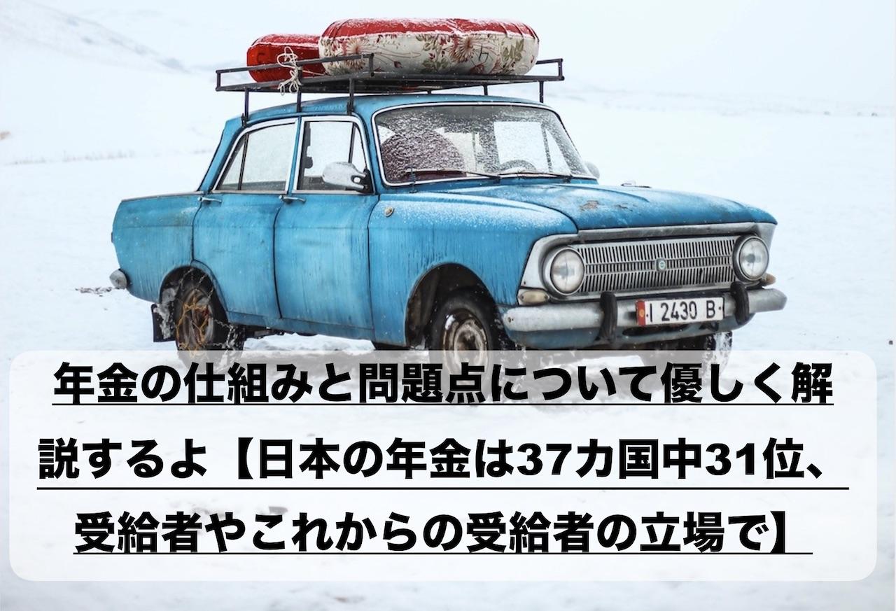 pension_system_113_00