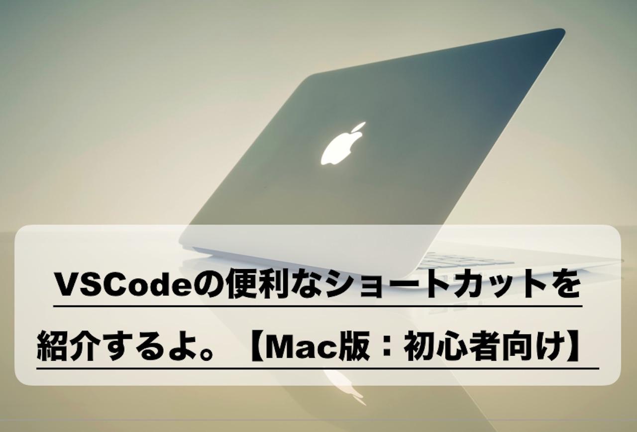 VSCode_00