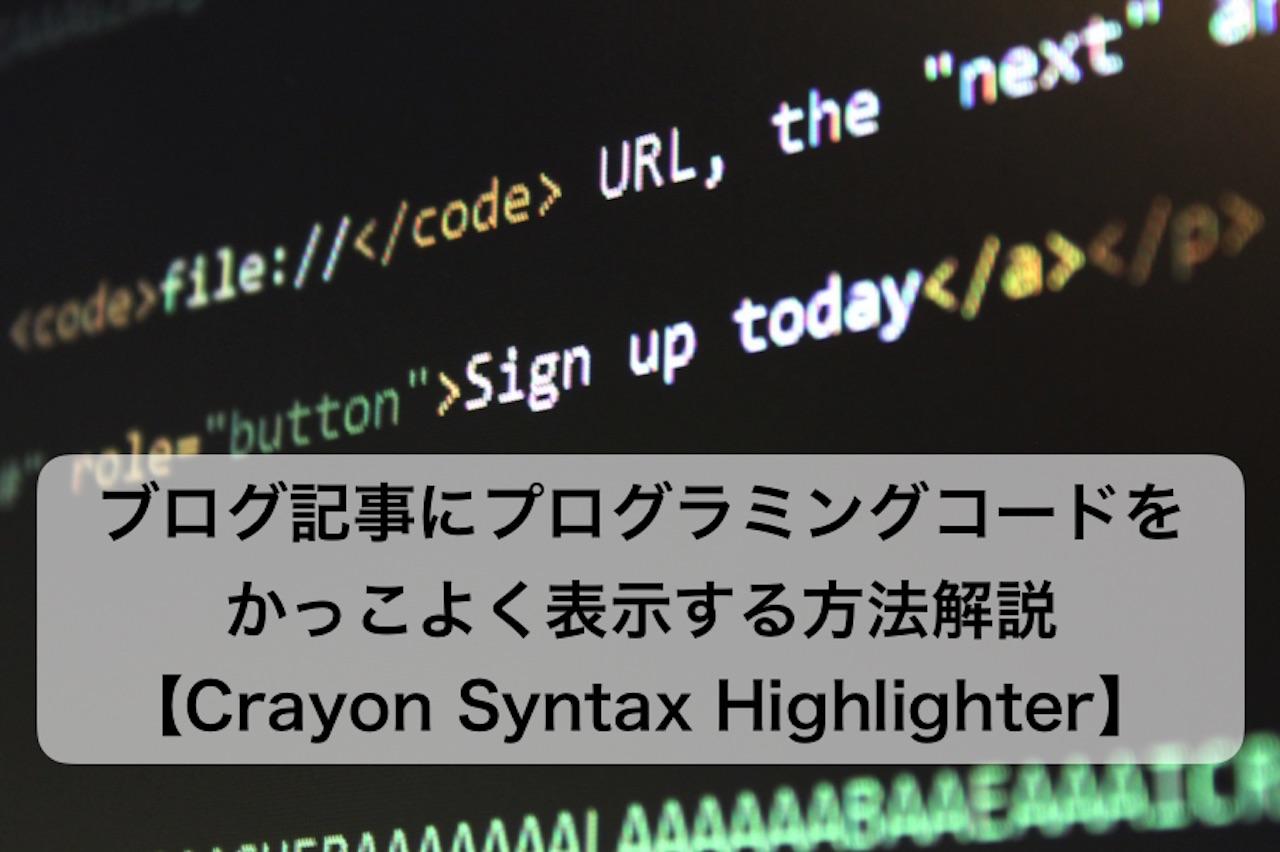 code-blog-000