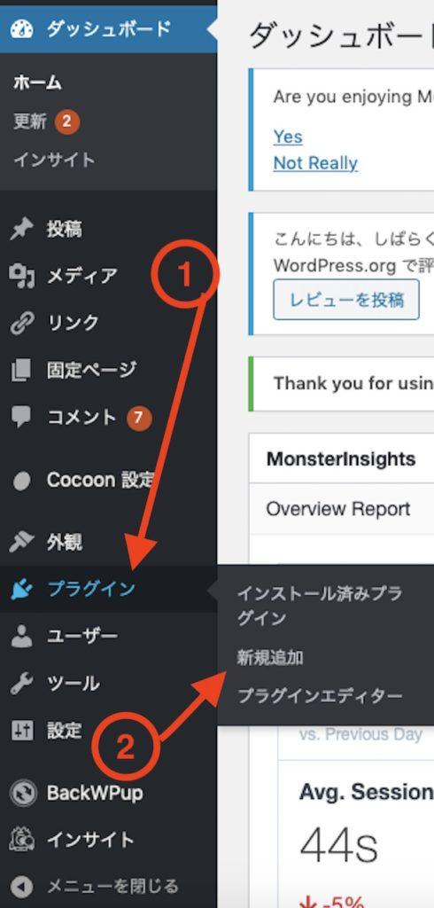 code-blog-11