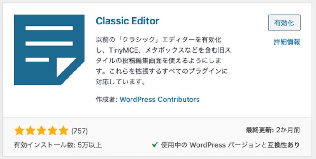 code-blog-56