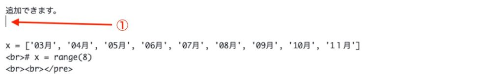 code-blog-65