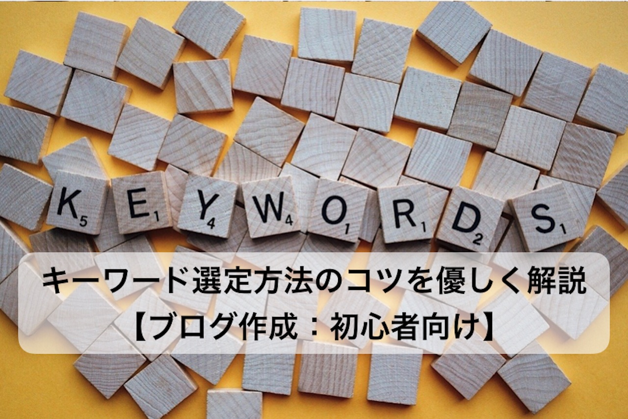Keywords-00