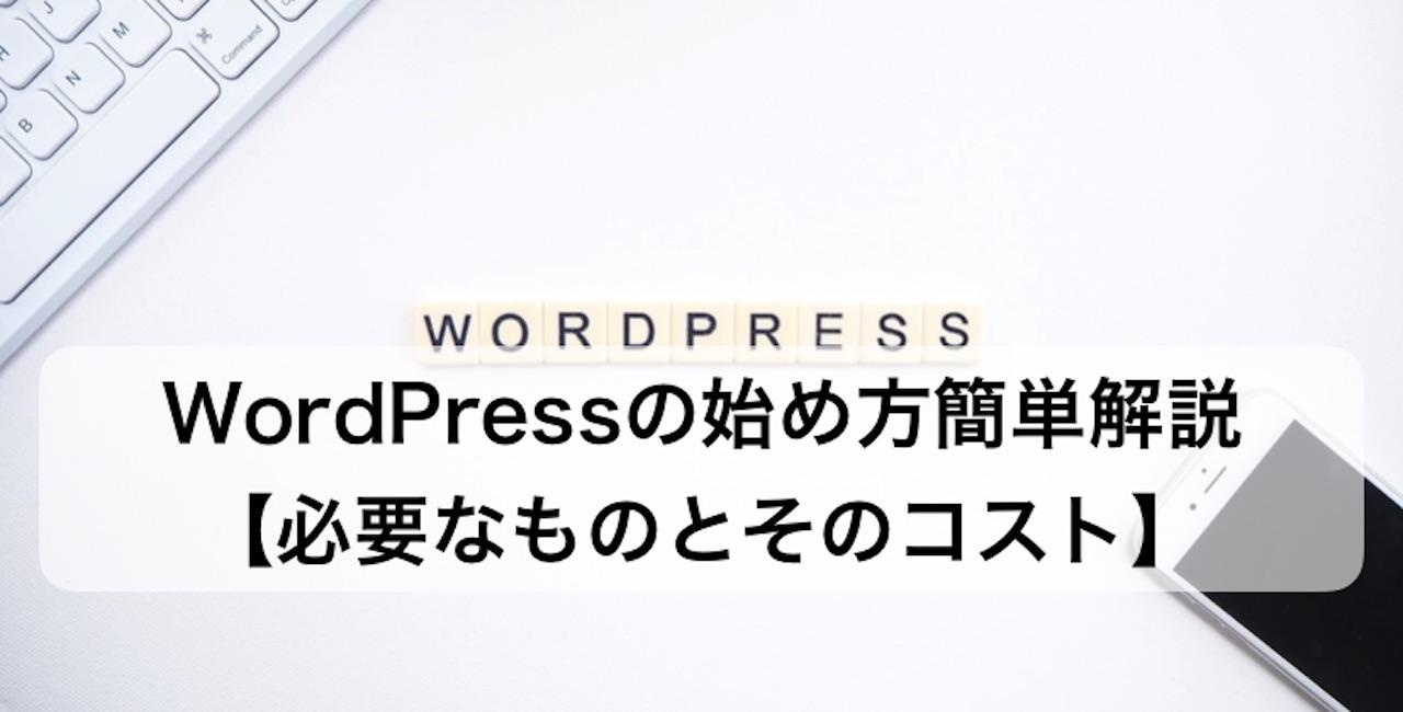 WordPress-00