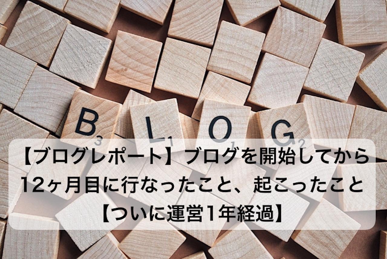 blog-report-eye-12