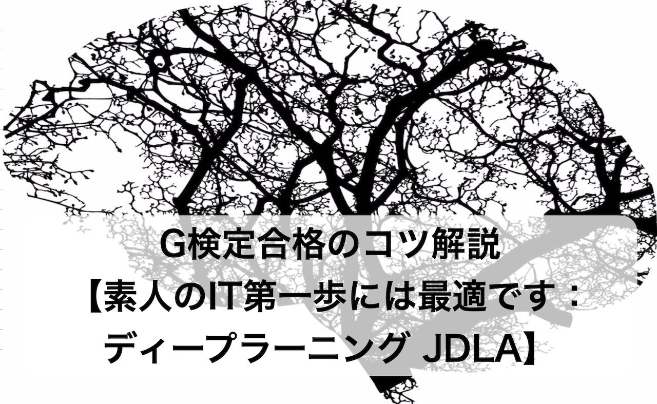 G_test-00
