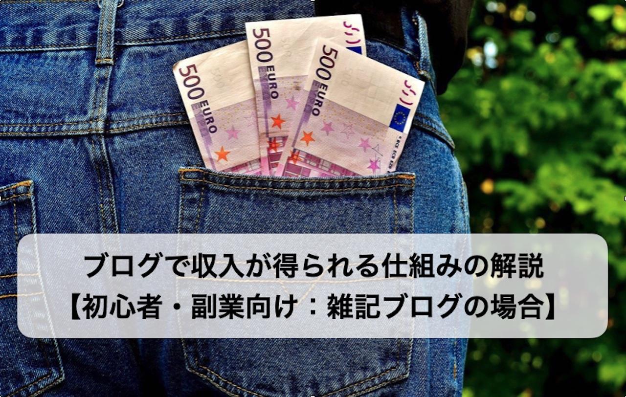 blog_profit_00