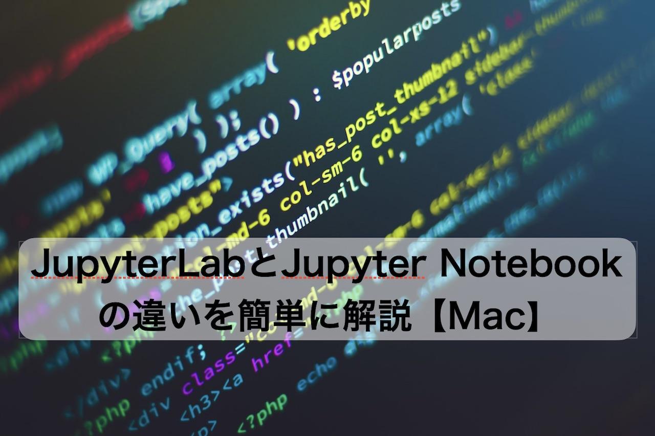 JupyterLab_30