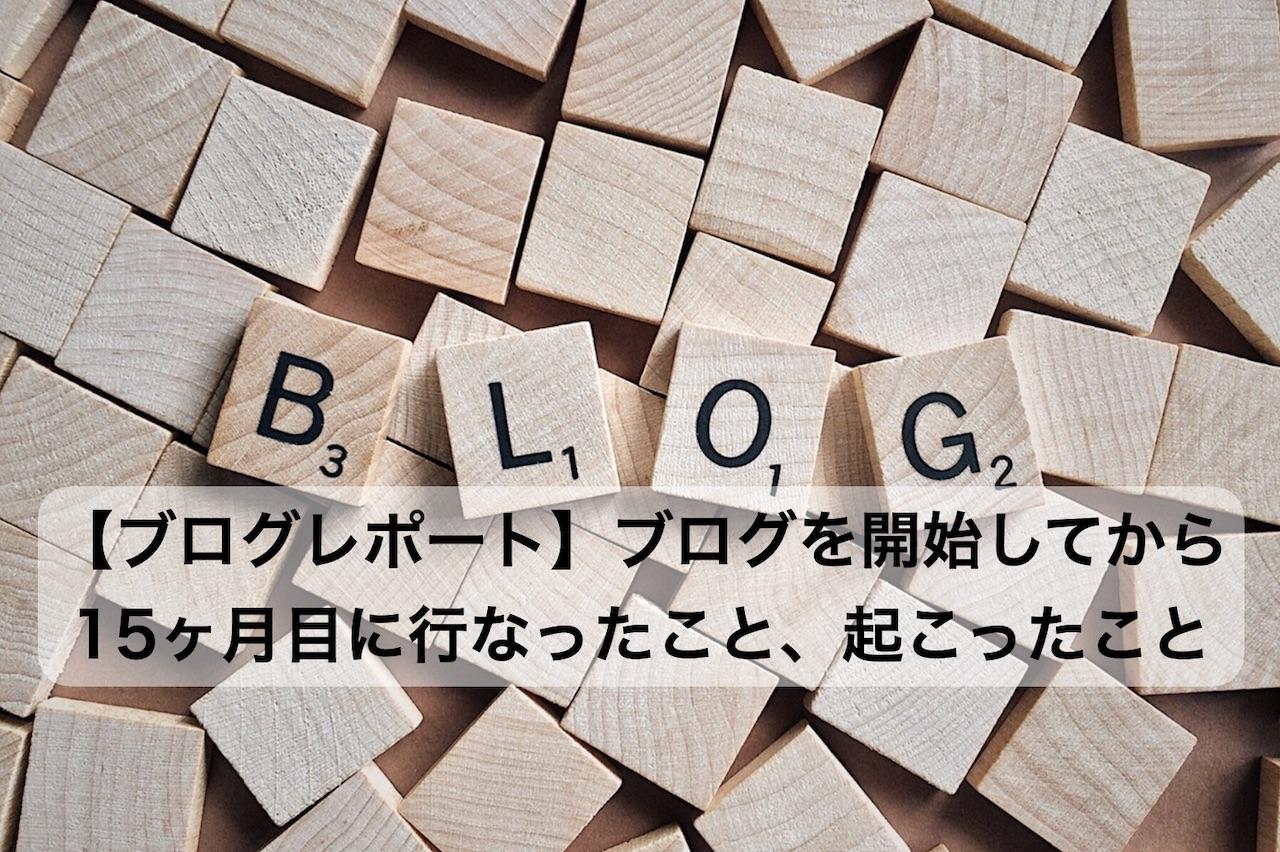 blog-015
