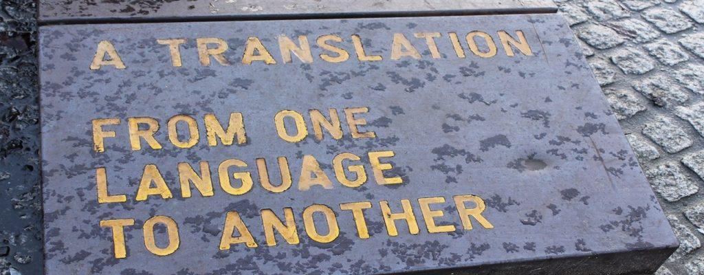 translation_05