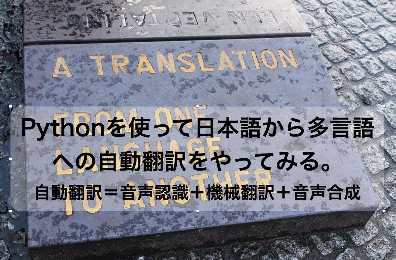 auto_translation_000