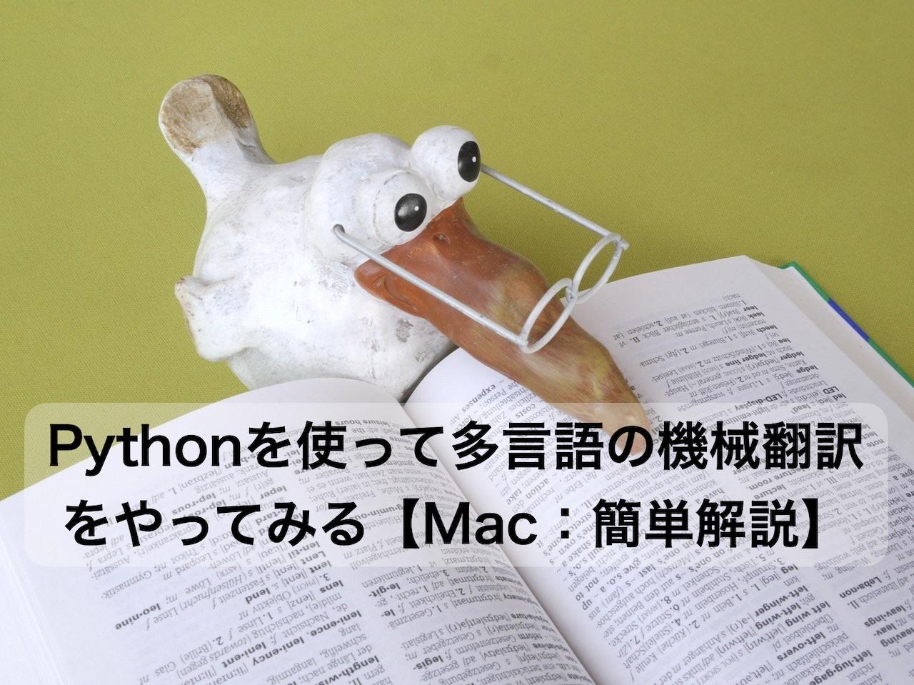 translation-00R
