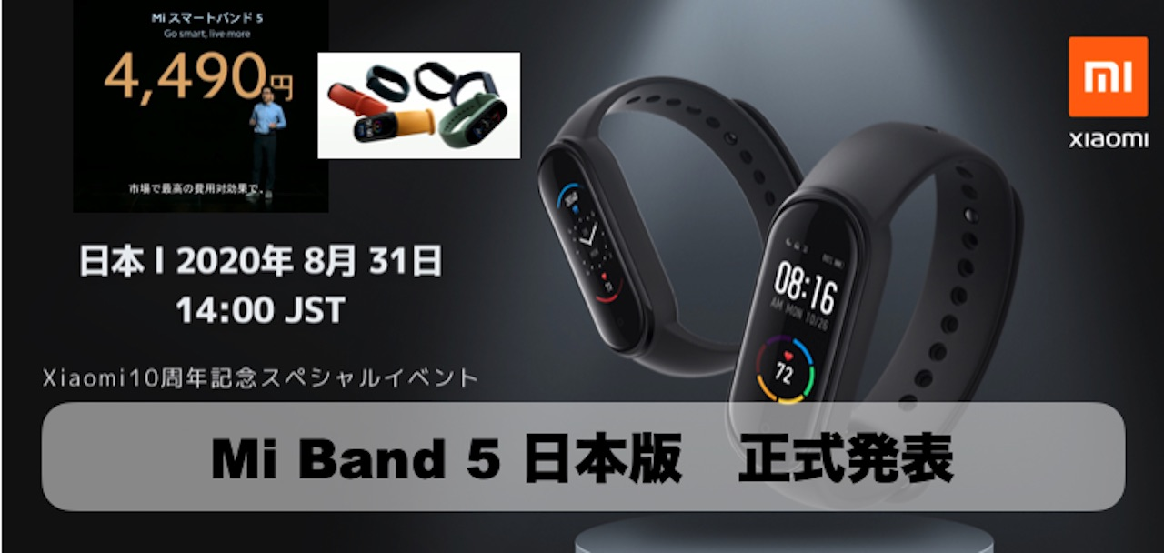 Mi_Band_5_J_00